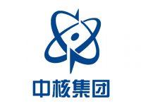 cnnc-logo